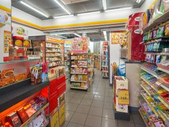 Western Suburbs Convenience Store – Business For Sale #3263