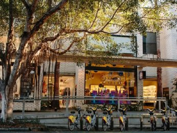 Architecturally Designed Hair Salon - James Street Fortitude Valley Business For Sale # 3340